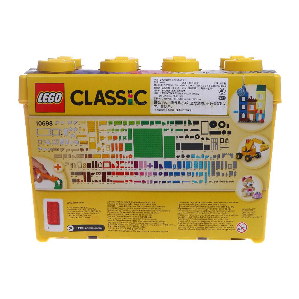 乐高 儿童玩具 不分季节 儿童玩具 10698