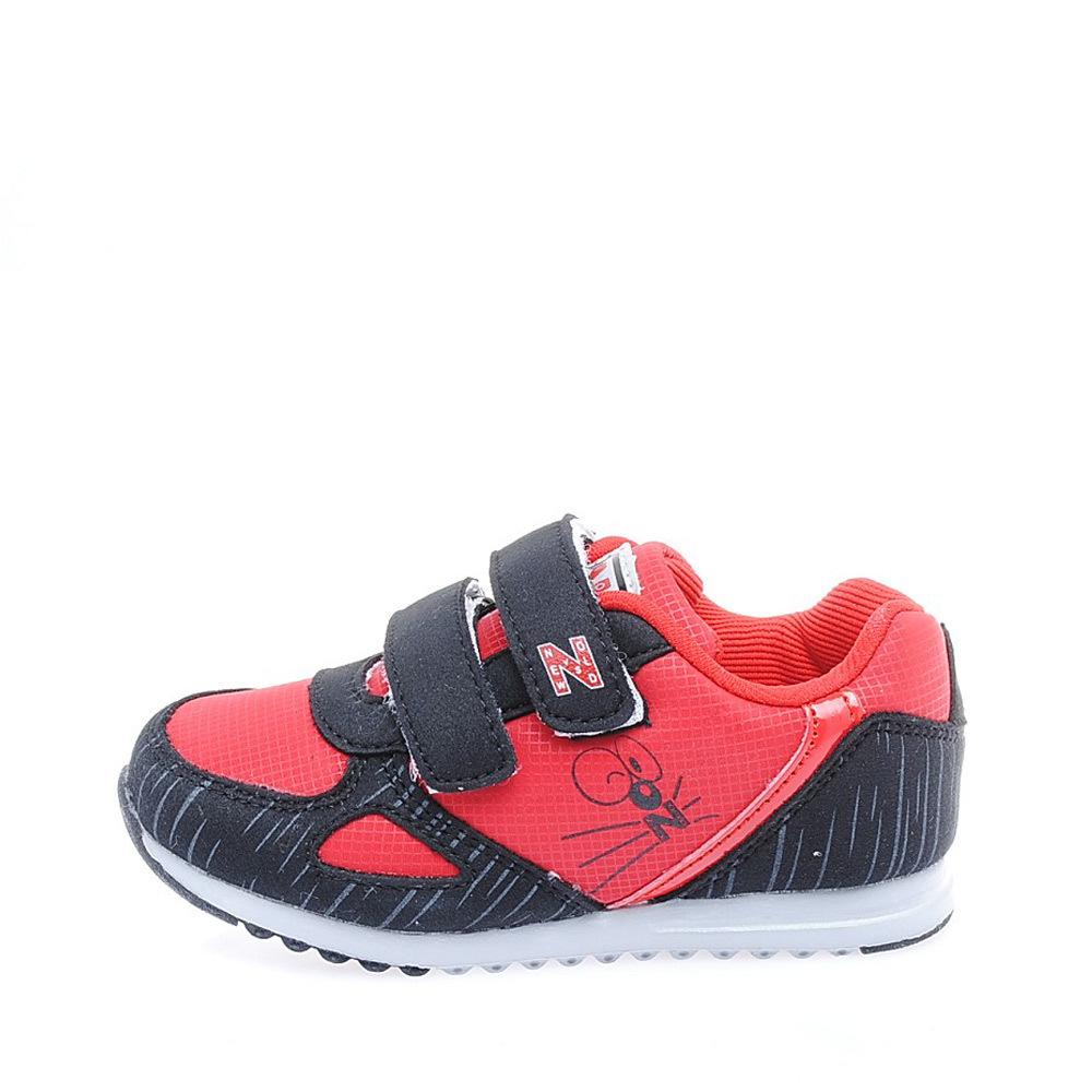纽巴伦儿童运动鞋 活力健康童年
