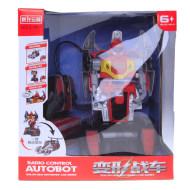 BOLON TOYS儿童变形战车遥控车玩具