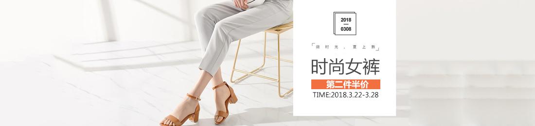 时尚女裤,第二件半价!破洞牛仔、短裤、职业裤、休闲裤、七/九分裤~~~