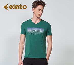 男装-品牌周-爱登堡 低至5折