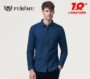 """品牌周--FULeIMU""""衣""""往无前低至50元"""