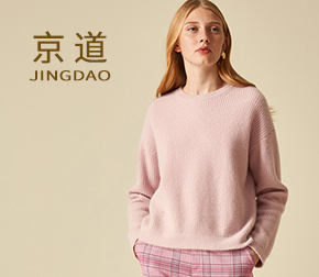 女装-品牌周-京道,新品牌上柜