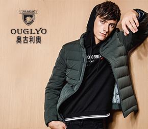 品牌周---奥古利奥经典男装低至2折
