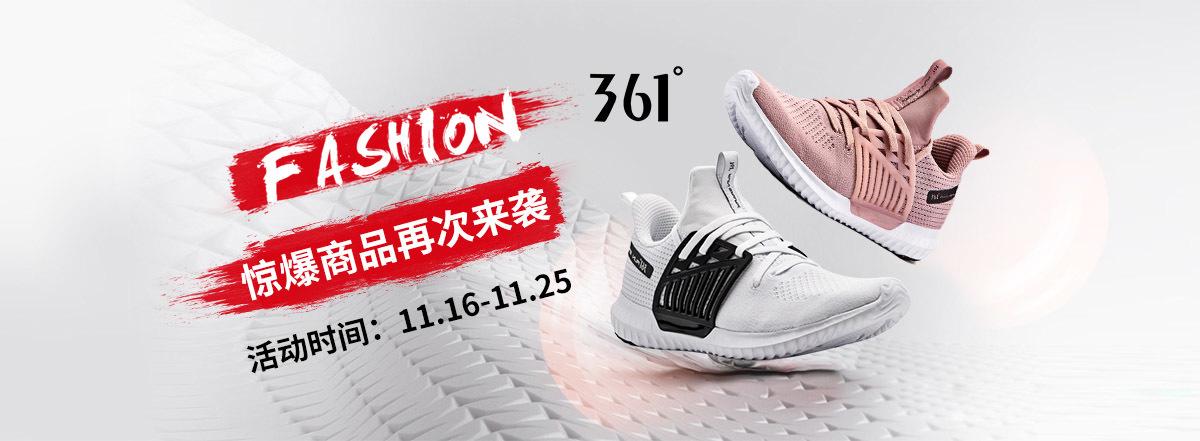 首焦-361