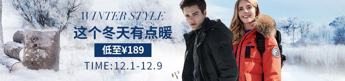 羽绒-首焦-这个冬天有点暖,羽绒服低至¥189