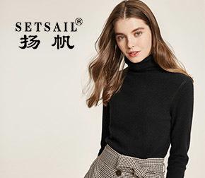 毛纺-品牌周-扬帆,品质羊毛衫,低至¥168