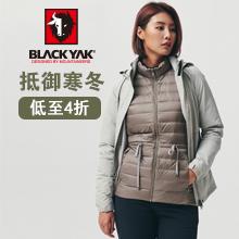 BLACK YAK