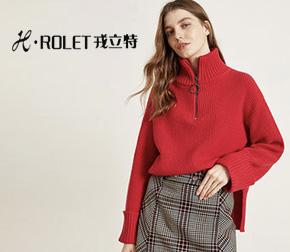 毛纺-品牌周 戎立特,温暖羊毛衫,低至¥187