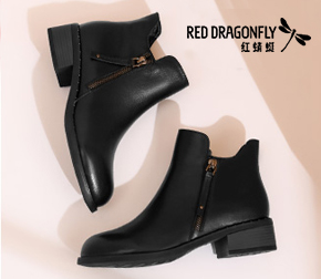 鞋-品牌周-红蜻蜓REDDRAGONFLY