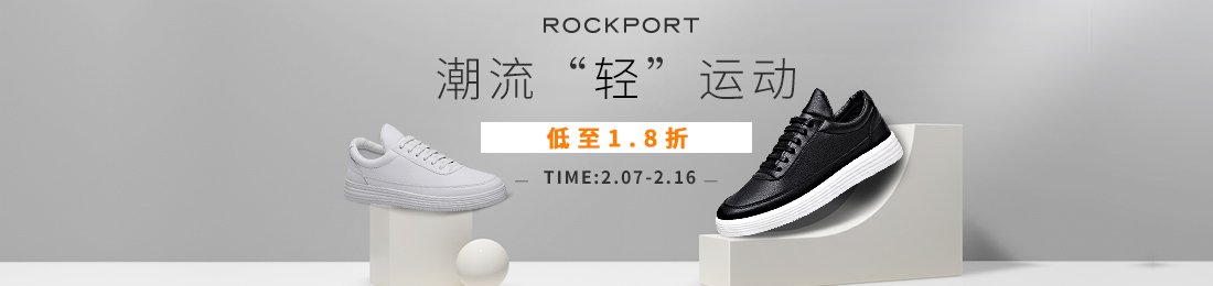 鞋-首焦-ROCKPORT