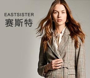 女装-品牌周-赛斯特,气质女人,低至¥200