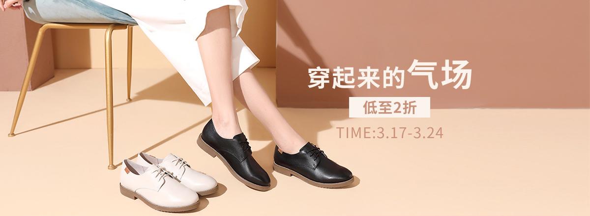 鞋-首焦-集合