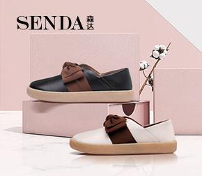 品牌周-森达SENDA