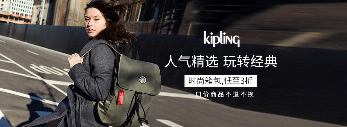 首焦-kipling