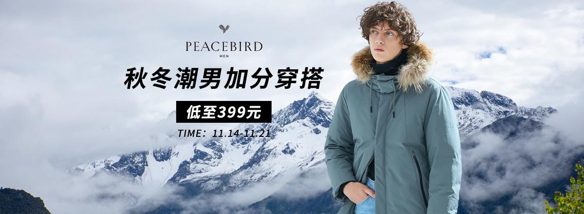 首焦-男休太平鸟