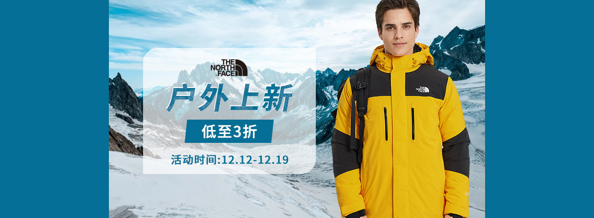 首焦THE NORTH FACE