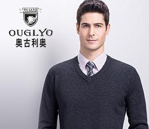 品牌周---奧古利奧經典男裝低至2折