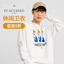 太平鸟peacebird