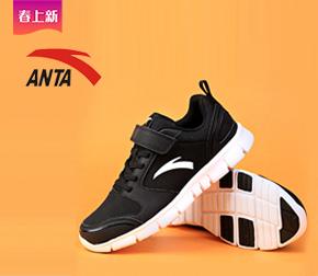 品牌周-安踏ANTA