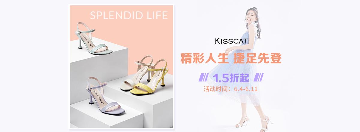 首焦-鞋-KISSCAT