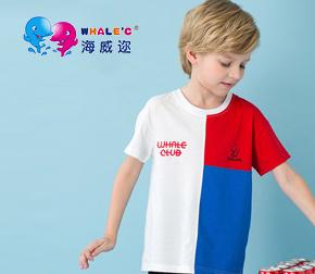 品牌周-兒童海威邇WHALE'C
