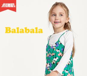 品牌周-巴拉巴拉balabala