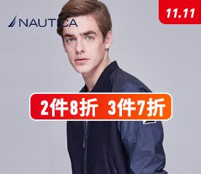 品牌周-nautica