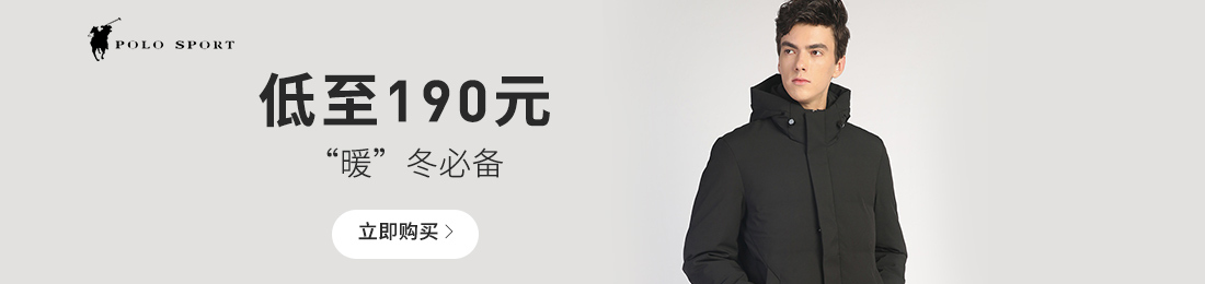 首焦-男休polo sport
