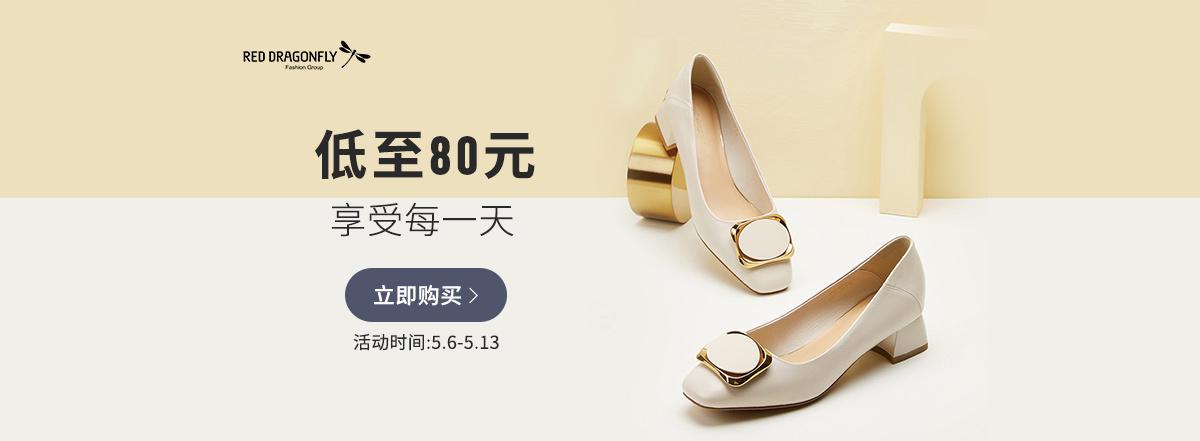 鞋首焦红蜻蜓REDDRAGONFLY