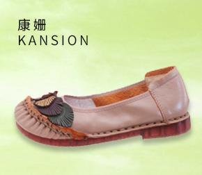 品牌周-康姗KANSION