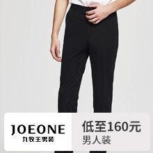 九牧王JOE ONE